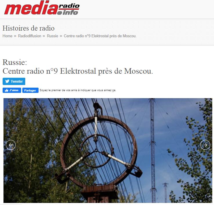 media radio info, russia, Moscow, radio comintern