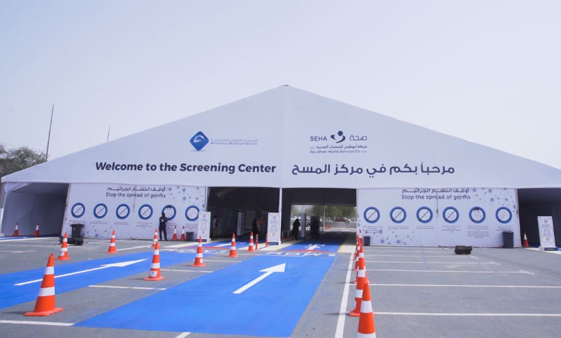 Coronavirus Screening Center in Abu Dhabi