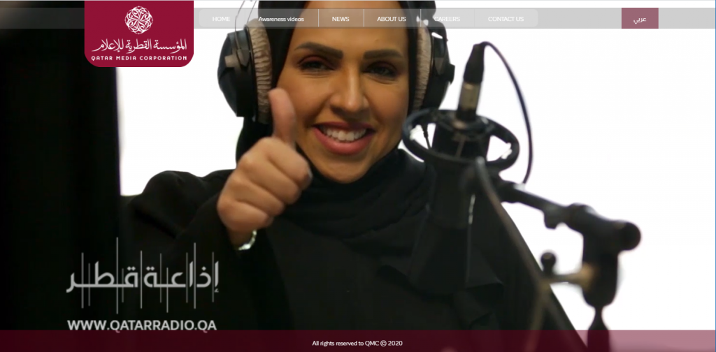 A radio host working for the Qatar Media Corporation, the official broadcasting authority that oversees media services in numerous TV and radio stations transmitting in various languages including Urdu and French