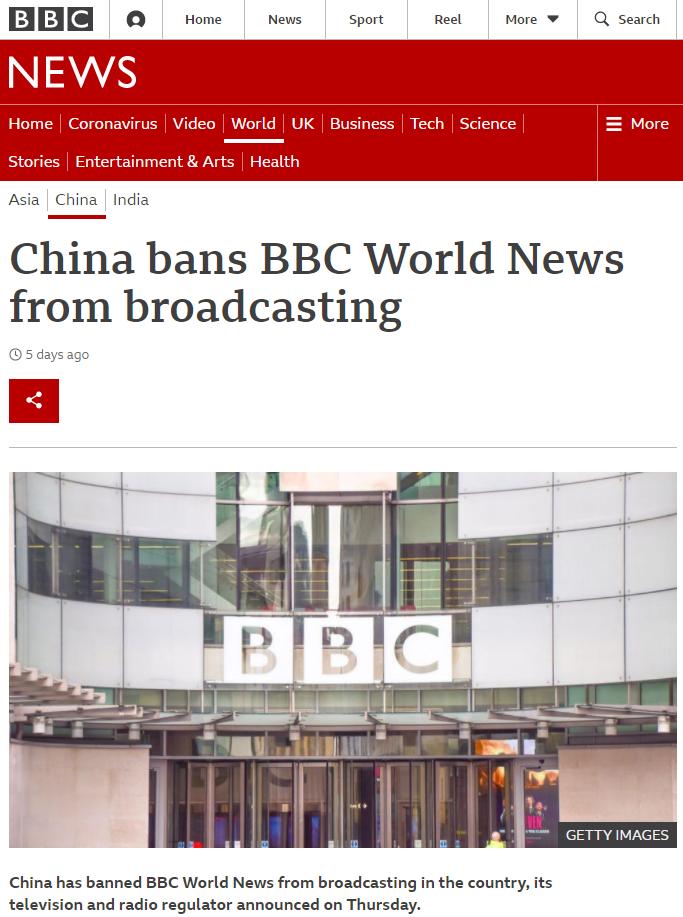 Antenna war between Beijing and London