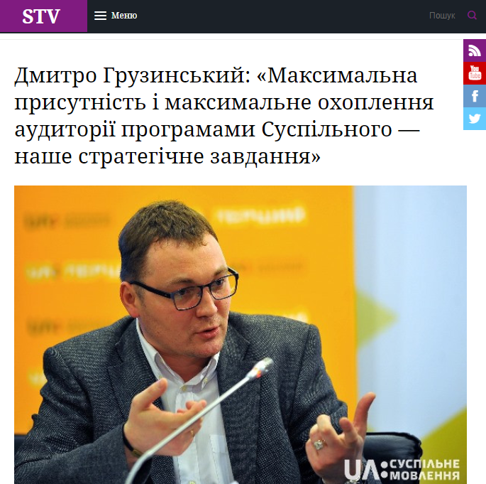 In an interview with the portal 'Public. Media Detector' portal, Dmytro Gruzynsky, head of the Ukrainian National Radio and Television networks, reiterated a few months ago his desire to decommission the old FM band