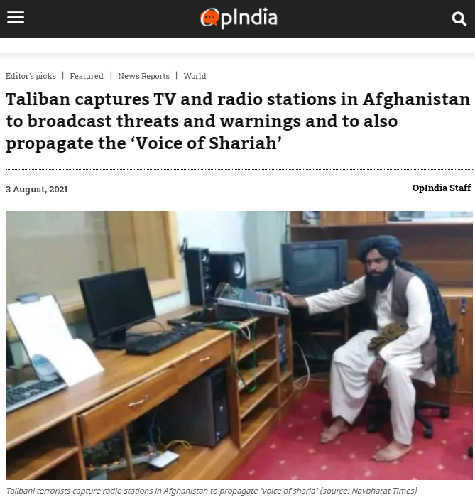 The Afghan Ministry of Information reported that four television stations and 11 broadcasters had been seized at Laskhar Gat, including the BBC World Service, which operates on 89.2 MHz